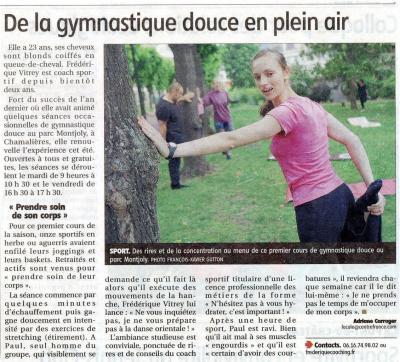 article-lamontagne-juillet-2012.jpg